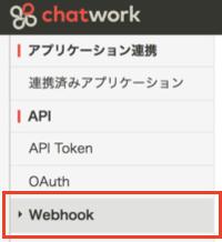 webhook1.png