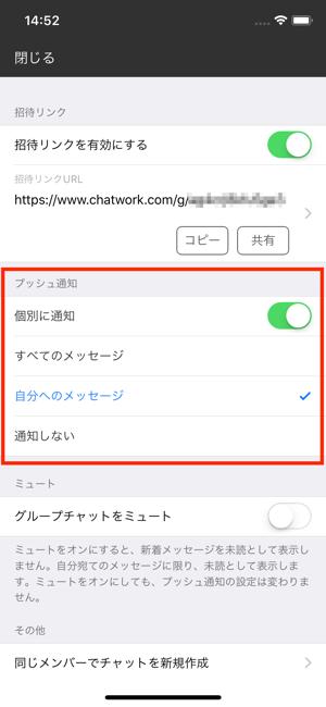 iOS4.38_________04_b.png