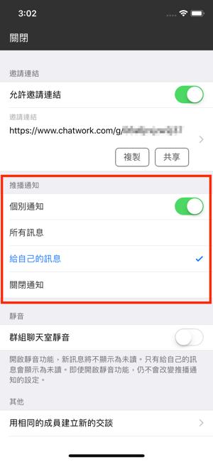 iOS4.38_zhtw-________04_b.png